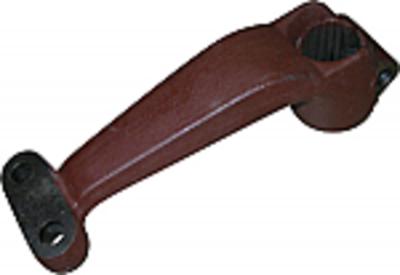 Steering Arm - Center