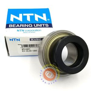 "NPS108RPC, RA108RRB 1-1/2"" Insert Bearing with Locking Collar - NTN"